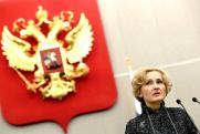 Стоит ли Камчатке голосовать за Ирину Яровую: пакеты и запреты