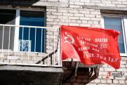 Тюмень отмечает День Победы онлайн