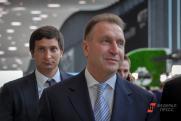 Глава «ВЭБ.РФ» посетит открытие ледового дворца в Кемерове