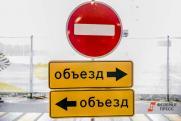 Два района Кемерова частично перекроют с 7 по 9 мая