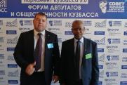 Кемеровчане поймали участника праймериз «Единой России» на лжи