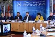Областные парламентарии рассмотрели наиболее эффективные меры поддержки моногородов