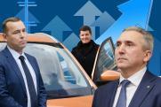 Кто заработал больше Шумкова: на Урале о доходах не отчитался только один губернатор