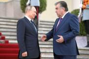 В конфликт Таджикистана и Киргизии вмешался Путин. Что будет дальше