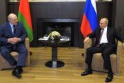 Переговоры Владимира Путина и Александра Лукашенко в Сочи: главное