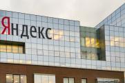 «Идеально, покупкой недоволен»: нейросеть «Яндекса» пишет отзывы на товары