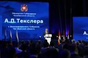 Для строительства спортивного города в Челябинске привлекли инвесторов