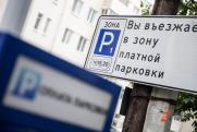 Челябинцы готовы к платным парковкам: данные опроса миндортранса