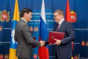 Главы Южного Урала и Калмыкии подписали соглашение о сотрудничестве