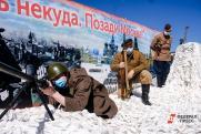 Кто из российских звезд выступит в Челябинске на 9 мая