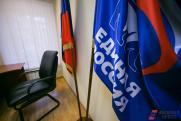 В челябинском отделении ЕР заработал ситуационный центр