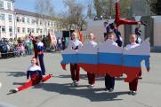 Как в городах Челябинской области отмечают 1 Мая