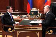 Наследие Медведева: как будет работать Единая платформа управления данными
