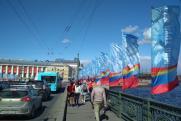 Как Петербург отмечает Первомай: без митингов и шествий, но с символикой