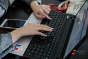 Свердловские общественники решили бороться с киберпреступностью