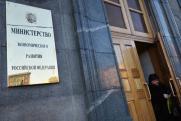 Денис Паслер сообщил о возможности появления ОЭЗ в Оренбуржье