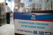 Выборы в Югре станут самыми масштабными в России: причина в праймериз «Единой России»