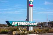 Секрет Полишинеля: почему к главе Артемовского возникли вопросы