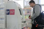 Россиянам раскрыли главные причины бедности