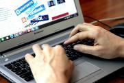Эксперты о блокировке материалов СМИ в иностранных соцсетях: «Нужно создавать механизмы давления»