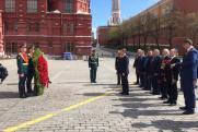 Единороссы возложили цветы к Могиле Неизвестного Солдата