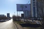 Почему мегапроект выходца из РЖД возмутил екатеринбуржцев: «Здесь уничтожат все»