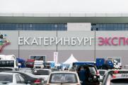 В Екатеринбурге в рамках нацпроекта построят четырехзвездочный отель