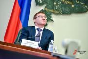 Полпред назвал достопримечательности Урала для купюры в 5000 рублей