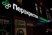 Почти 150 «Перекресткам» на Среднем Урале запретили продавать алкоголь