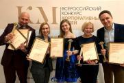 Пермские лукойловцы завоевали две награды всероссийского конкурса корпоративных музеев