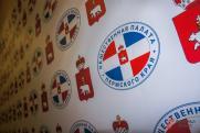 Прикамские участники выборного процесса договорились о партнерстве