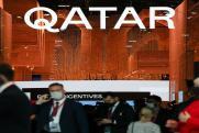 «Роснефть» создает в Катаре научный лабораторный комплекс