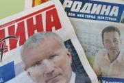 Перебежчики из ЕР и КПРФ собрались на свердловские выборы от «Родины»
