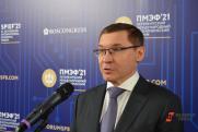 Полпред в УрФО Владимир Якушев оценил вклад округа в федеральный бюджет