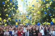 Общегородской выпускной в Екатеринбурге оказался под вопросом