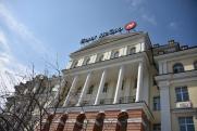 Суд ликвидировал екатеринбургский банк «Нейва»