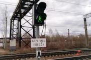 Под Новосибирском поезд наехал на пенсионерку