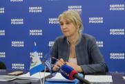 Наталья Дикусарова: доходная часть бюджета увеличена на 9 миллиардов рублей