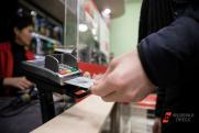 Когда банки подключат «Мир» к Google Pay: сроки