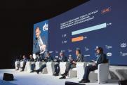 В Тюмени определили главную тему нефтегазового форума – 2021