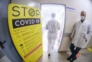 Тюменскую область накрывает третьей волной коронавируса: «Инфекция стала агрессивнее»