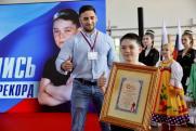 10-летний мальчик из Сургутского района установил новый рекорд по отжиманиям