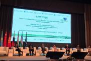 На международный IT-форум в Югру съедутся делегации из 63 стран