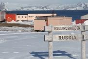 Житель Лабытнанги развернул флаг Ямала в Антарктиде