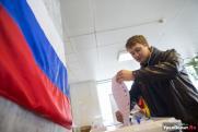 «Единая Россия» объединила предвыборные списки Новосибирской и Омской областей