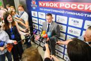 Новосибирские депутаты торжественно открыли кубок России по спортивной гимнастике