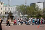 Стали известны, как будут отдыхать россияне в мае 2022 года