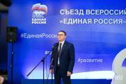 Предвыборный список ЕР по Челябинской области возглавил губернатор Текслер