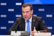 В «Единой России» объяснили отсутствие Медведева в предвыборном списке
