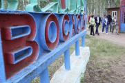 Южноуральцам вернут половину расходов на путевки в детские лагеря области
